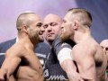 UFC 205: Состоялась церемония взвешивания бойцов