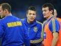 Сборная Украины будет ездить на тренировку и матч против Сан-Марино из Италии