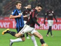 Прогноз на матч Милан - Интер от букмекеров