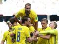 ЧМ-2018: Швеция победила Южную Корею