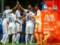 Гент – Шахтер 0:2 Трансляция товарищеского матча
