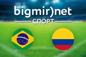 Бразилия – Колумбия: Где смотреть матч 1/4 финала