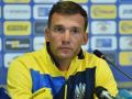 Шевченко: Нас ждет тяжелый матч, мы будем играть на победу