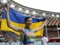 Золотое счастье. Как украинская семиборка победу на чемпионате мира праздновала