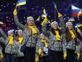 На сайте Сочи-2014 украинских спортсменов записали россиянами