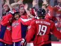 НХЛ: Овечкин набрал 1000 очко, победа Монреаля и другие матчи дня