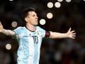 Копа Америка: Месси забивает трижды Панаме, Видаль приносит Чили победу