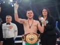 Беринчик брутально избил Кристобаля, завоевав пояс WBO International