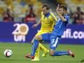 Словакия - Украина: Где смотреть матч квалификации на Евро-2016