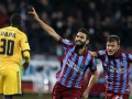 Трабзонспор - Металлист - 3:1. Видео голов и обзор матча Лиги Европы