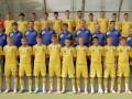 Черкассы примут матч сборной Украины против Германии за выход на молодежное Евро-2015
