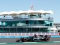 Гран-при 70-летия: онлайн-трансляция гонки Формулы-1