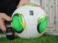 Не повторить судьбу Девича. FIFA использует систему фиксации гола на ЧМ-2014