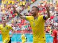 Ярмоленко забил второй гол на Евро-2020