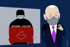 Канада в форме правого сектора: Лучшие демотиваторы на матч Канада - Россия