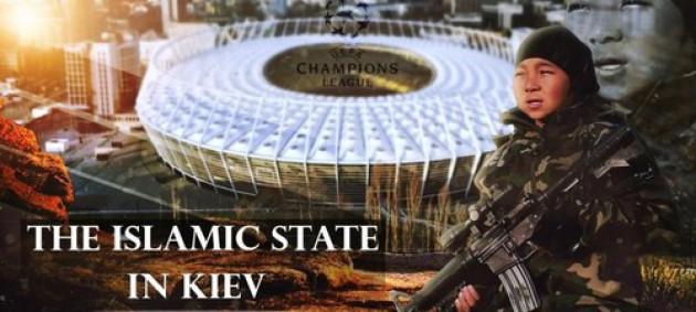 ИГИЛ призывает устроить теракты в Киеве во время финала Лиги чемпионов