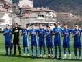 Украина U-18 - Турция U-18: видео онлайн трансляция матча