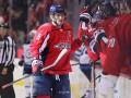 Овечкин достиг отметки в 600 шайб в НХЛ