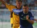 Металлист vs Динамо и другие. Премьер-лига утвердила расписание матчей 15-го и 16-го туров