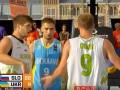 Сборная Украины по баскетболу 3х3 не смогла выйти в финал ЧЕ