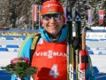 Украинская биатлонистка Пидгрушная отказалась ехать выступать в Россию