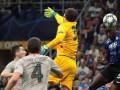 Аталанта - Шахтер 1:2 видео голов и обзор матча Лиги чемпионов