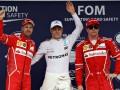 Боттас выиграл квалификацию Гран-при Бразилии