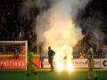 Четыре болельщика заплатят более 400 тысяч гривен штрафа за использование пиротехники на матче Украина - Англия