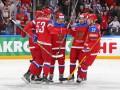 Россия - Швейцария: Видео трансляция матча чемпионата мира по хоккею