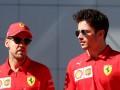 Ральф Шумахер назвал главную проблему Феррари