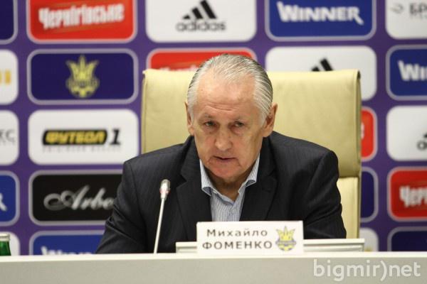 Фоменко рассказал, чем будет Шевченко заниматься в сборной