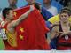 Китайско-украинская радость