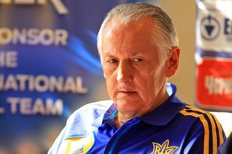 Михаил Фоменко сейчас возглавляет сборную Украины