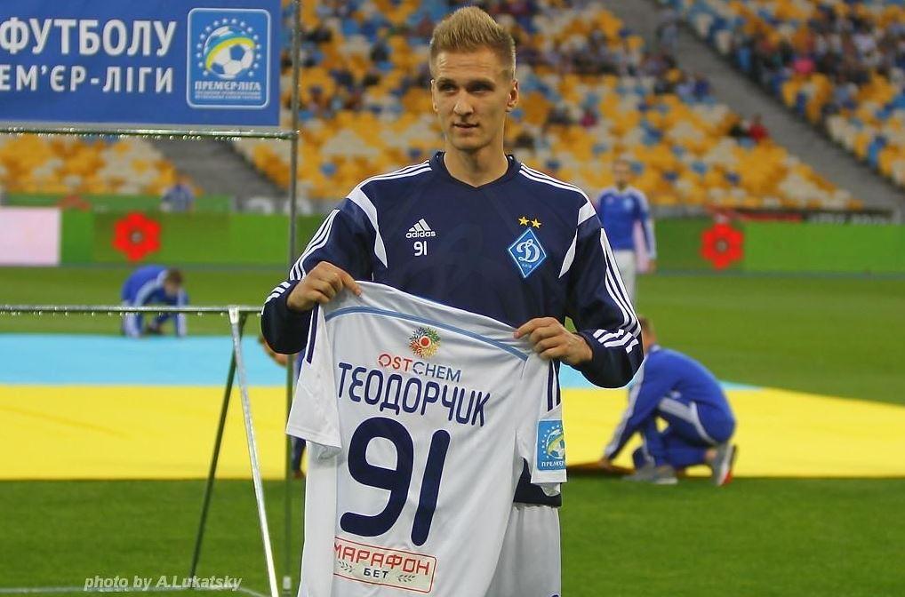 Лукаш Теодорчик представлен на Олимпийском