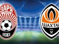 Заря - Шахтер: Онлайн видео трансляция матча чемпионата Украины