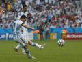 Чемпионат мира: Поражение от Аргентины не помешало Нигерии выйти в плей-офф