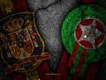 Испания – Марокко: прогноз и ставки букмекеров на матч ЧМ-2018