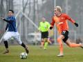 Шахтер U-19 - Аталанта U-19 1:2 видео голов и обзор матча Юношеской лиги УЕФА