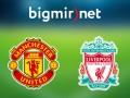 Манчестер Юнайтед - Ливерпуль 1:1 Онлайн трансляция матча чемпионата Англии