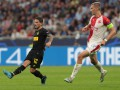 Интер на последних минутах спасся от поражения в матче со Славией