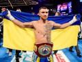 Ломаченко получил трофей имени Мухаммеда Али