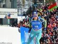 Мужская сборная Украины по биатлону завершила сбор в Канаде