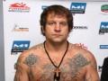 Полиция проведет очную ставку Емельяненко с девушкой, обвиняющей его в изнасиловании
