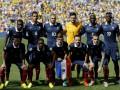 Прогноз на матч Франция - Румыния от букмекеров
