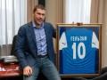Гельзин завершил карьеру игрока