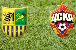 Металлист - ЦСКА: Когда и где смотреть матч Объединенного Суперкубка