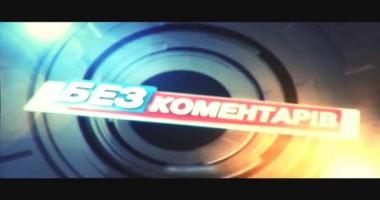 Хоккеист Донбасса-2 нокаутирует арбитра