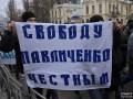 Сотрудница суда сделала заявление по делу Павличенко