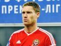 Защитник Металлурга: Разорвал контракт и покинул Запорожье