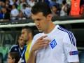 Защитник Динамо вылетел на неопределенный срок